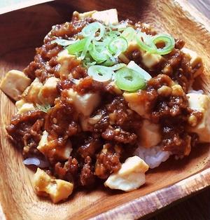 豆腐の水切りなし!焼肉のタレで麻婆丼
