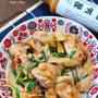 鶏肉とエリンギの醤油麹炒め