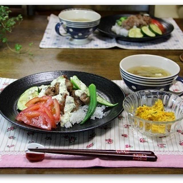 豚肉のコロコロねぎマヨソース丼 夏野菜添え&カボチャとサツマイモの サラダ