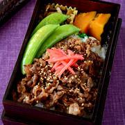 【今日のおべんと】牛丼弁当