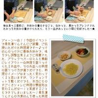 日本冷凍めん協会×レシピブログ「勇気凛りんさんと楽しむ♪冷凍めん食べ比べパーティー」に参加してきました~☆ -3-