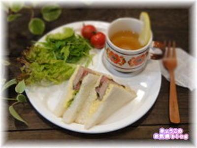 Cafeモーニング★豚ヒレバジル焼きサンド(レシピ)