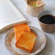 小ぶりで可愛い食パンで朝ごパン