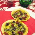 餃子の皮★クリスマスピザ