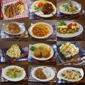 【洋食レシピ12選】ゴールデンウイークにおすすめの人気メニュー