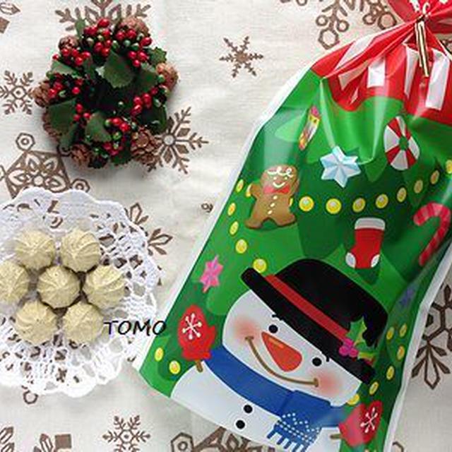 プレゼントに♪抹茶のメレンゲ