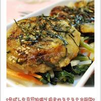 ☆香ばし生姜醤油照り焼きのモチモチ大根餅☆