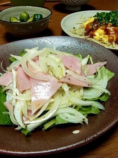 新玉ねぎとハムのサラダと、人気No.1レシピ