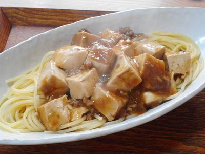 麻婆豆腐パスタ