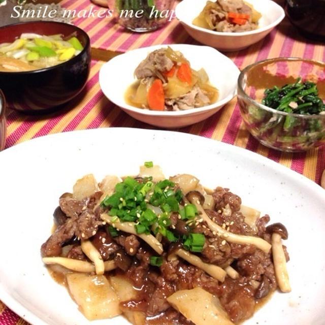 ちょ〜オススメ‼︎牛肉と蒟蒻のスタミナ炒め♡…宝物だね♡
