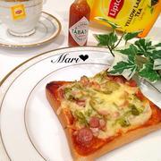 「リプトンひらめき朝食」トースターで♬*。いつもの☆ピザトースト/暮らしのアンテナ掲載