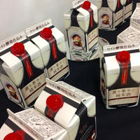 【レシピブログ】『薫り華やぐ純米酒』試飲イベント