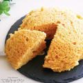2つの材料を混ぜてレンジでチンするだけ!一番簡単な『蒸しパン』の作り方