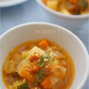 食べるスープ〜ピリ辛ミネストローネ