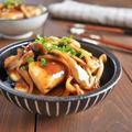 【ほっこりおうちごはん】肉巻き豆腐のきのこしょうがあん*簡単*節約*ワンパンレシピ*