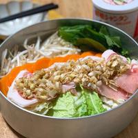 味付けひとつで完成!ネギ塩シャンタン豚鍋