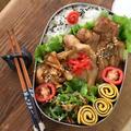 【簡単】【お弁当】はちみつで柔らか♪豚の生姜焼き乗っけ弁当
