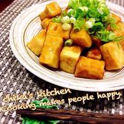 コレだと子供もよく食べる♪高野豆腐のもっちもち照り焼き♡ と 予告。