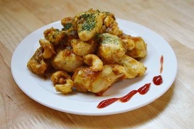 鶏むね肉のタンドリーチキン風カシューナッツ炒め