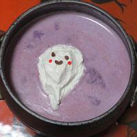 ホット紫芋ミルクおばけちゃんのっけ