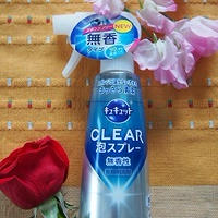 NEW!CLEAR泡スプレーに無香性タイプが出た♪