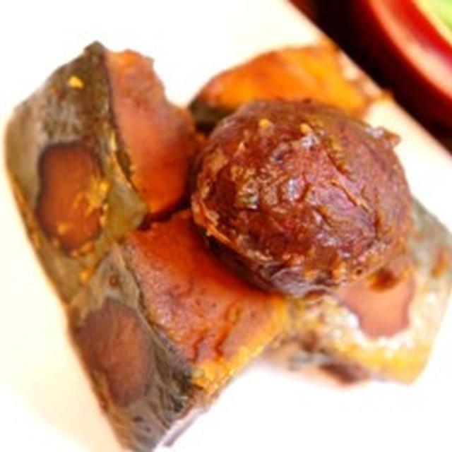 赤ワインにもあう和食、南瓜と栗の渋皮煮のいとこ煮と……衝撃映像含む太刀魚塩焼き……