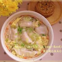 忙しい朝も大満足!5分で卵スープ餃子♪柚子胡椒風味