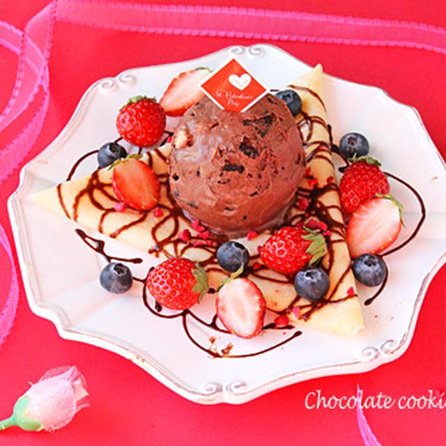 簡単濃厚チョコクッキーアイスクレープ☆バレンタイン掲載お菓子