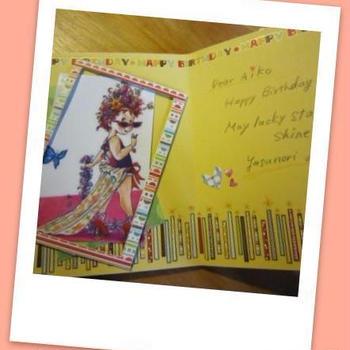 My Little Friend's Birthday