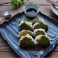 梅干しが決めて♡鶏ひき肉とお豆腐のヘルシーしそ包み焼き by 栄養士、アンチダイエットプランナー吉田理江さん