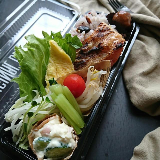 セリア使い捨てフードパック〜18穀米で鮭弁当〜細縦盛り付け