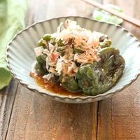 【レシピ】丸ごとピーマンの焼き浸し/米油/簡単/食材1つ