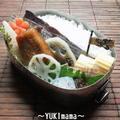 ハマチのガーリックソテーてりやきソース(赤ワイン)~パパのお弁当~