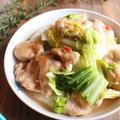 鶏むね肉と白菜の生姜梅風味蒸し*掲載誌のお知らせ*明日はイベントです!