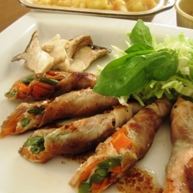 えんどう豆の豚バラ巻き・エリンギの塩麹焼き