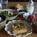 【厚揚げの甘味噌ピザ】#簡単#即席ピザ#厚揚げ料理 …今は試練の時だね