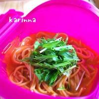 水菜と蟹のトマトクリームパスタ