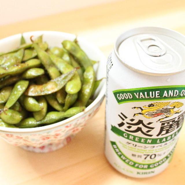 バター醤油の枝豆 レシピ