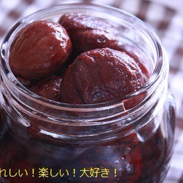 秋の味覚【栗の渋皮煮】