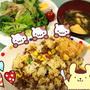 夕飯(๑╹ω╹๑ )