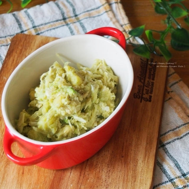 アボカドと薩摩芋のあっさりポン酢サラダ