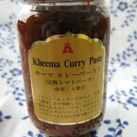 ハムと野菜のスパイシーサラダ(レシピ)