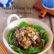 レンチンで簡単♪ナスの中華風おかずでご飯がススム!【くらしのアンテナ掲載】