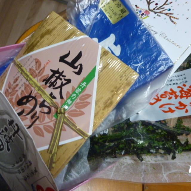こんなに素敵な贈り物^^ありがとう^^