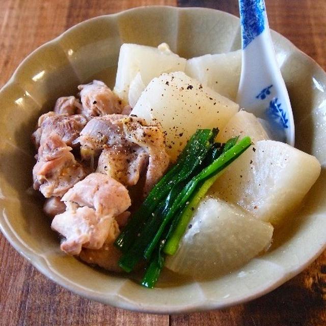 鶏肉と大根のネギ塩煮