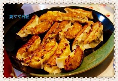 焼き餃子2種「白菜ニラ豚餃子&鶏セロリエリンギ餃子」♪
