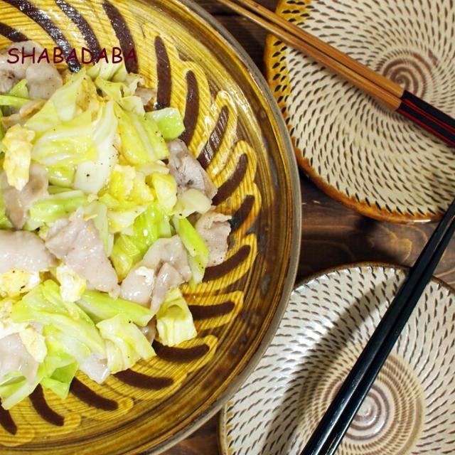 ご飯が進む!簡単!豚バラとキャベツの中華炒め