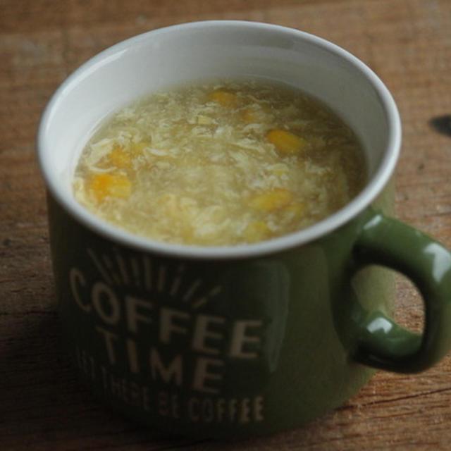 卵とコーンのとろみスープ