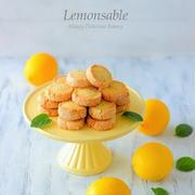 さくさくレモンとアールグレイのサブレ♪
