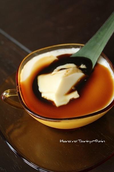 豆乳ぷりん・黒蜜がけ